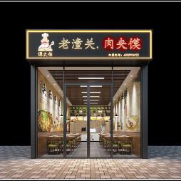 肉夹馍店_1623144788_4461188