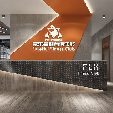 淄博健身房健身会所健身中心健身俱乐部设计_1623391193