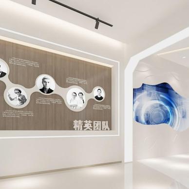 淄博办公空间办公室空间设计_1625541504