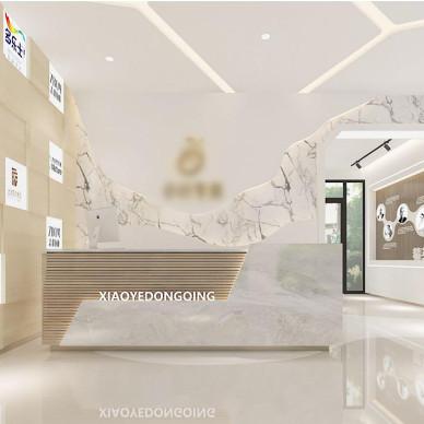 淄博办公空间办公室空间设计_1625541504_4480958