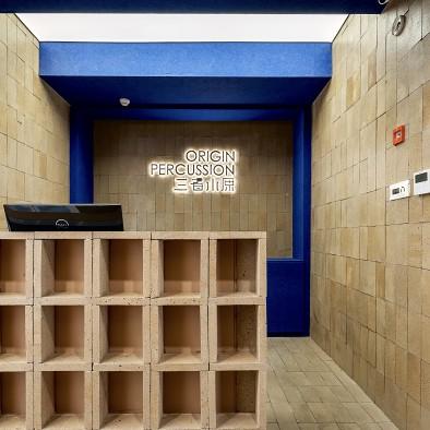 结构主义下的打击乐艺术空间|苏州音乐教室