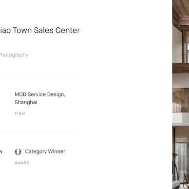 MOD穆德设计获美国IIDA室内设计大奖_1626254032_4486531