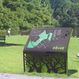 【上行 | 里程】尖岗山公园导视设计_1628040206