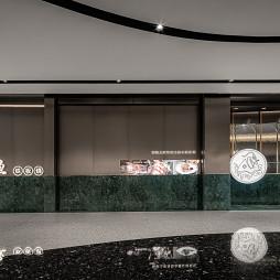 大渔铁板烧餐厅设计,时尚轻奢空间400㎡_1628497365_4503804