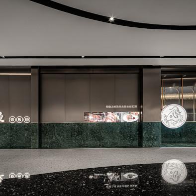 大渔铁板烧餐厅设计,时尚轻奢空间400㎡