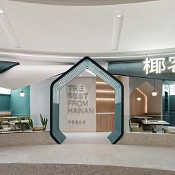 海南椰子鸡餐厅设计·椰客·椰林海岸浪潮起_1632880824_4550279