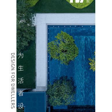 中海金玺公馆:都市园林,为生活者设计_1632907533_4550942