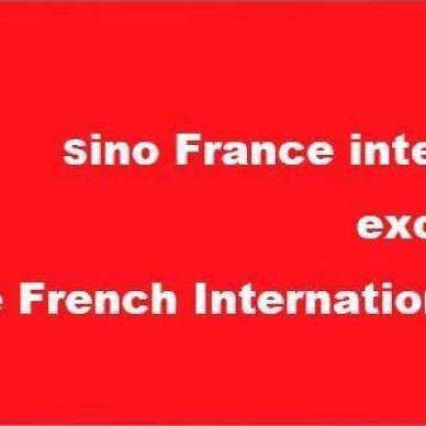 苏州中麦设计事务所获法国双面神奖_1632967732_4551151